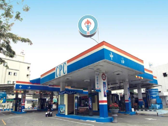 台灣中油加油站