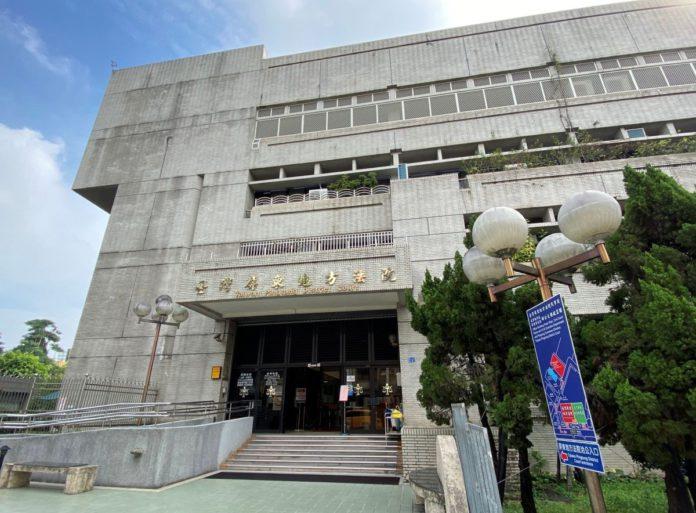 屏東地方法院
