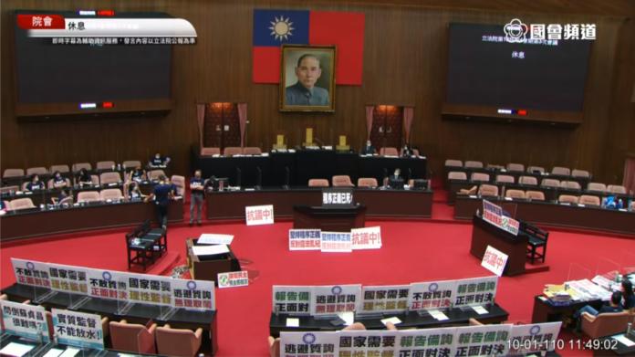 國會頻道(翻倒質詢台)