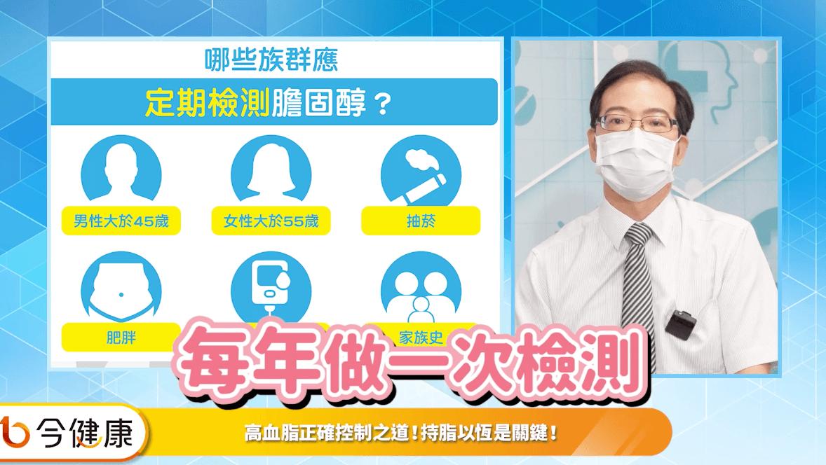 亞東醫院心臟血管內科許榮城醫師