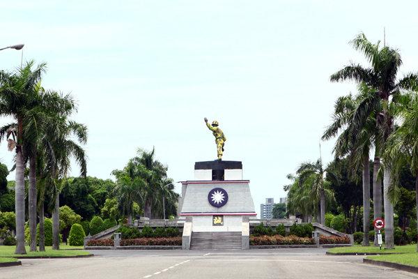 陸軍步兵學校
