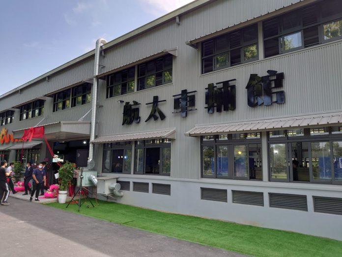 吳鳳科大航太車輛館