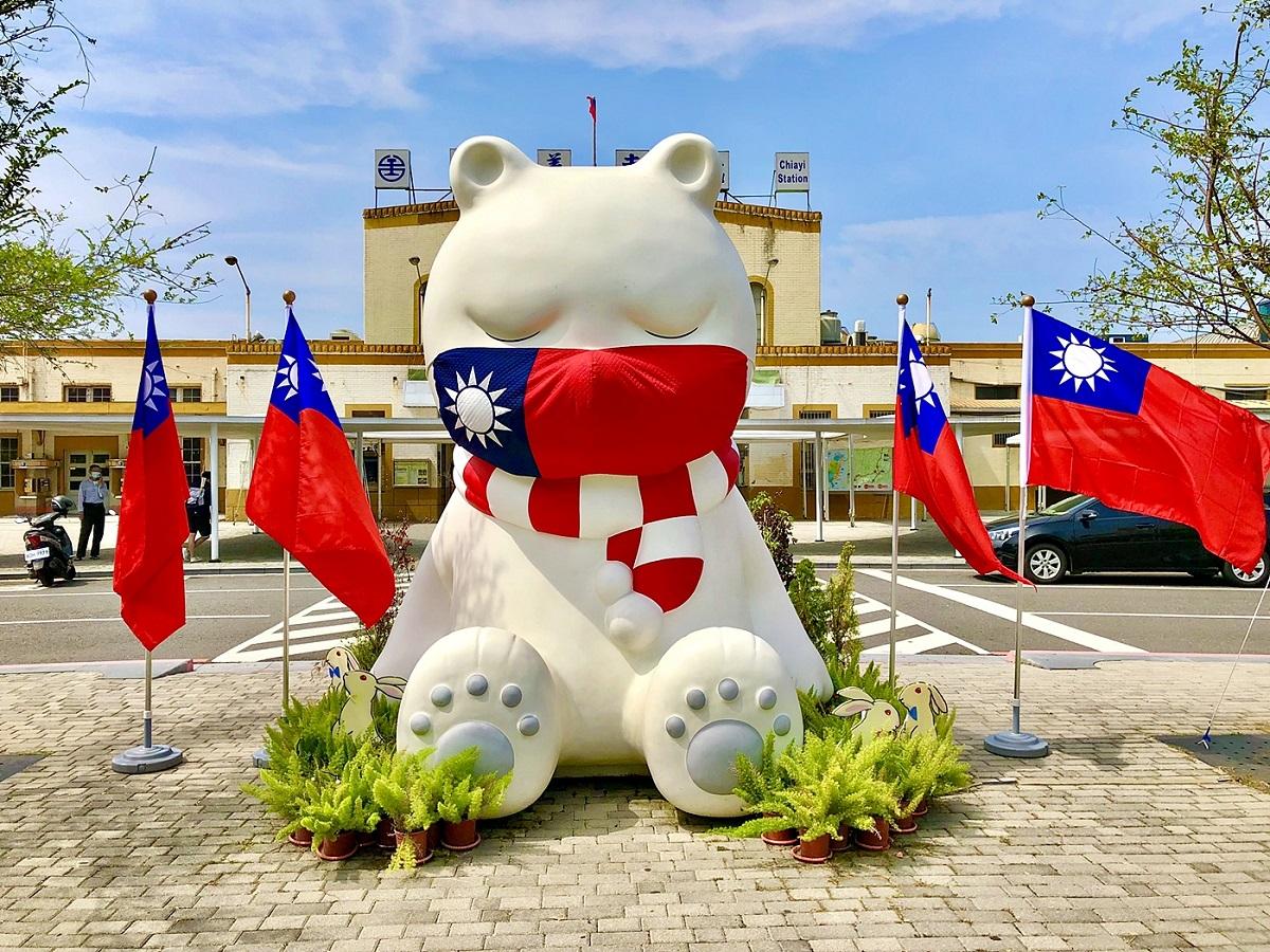 嘉義市火車站沉睡大白熊