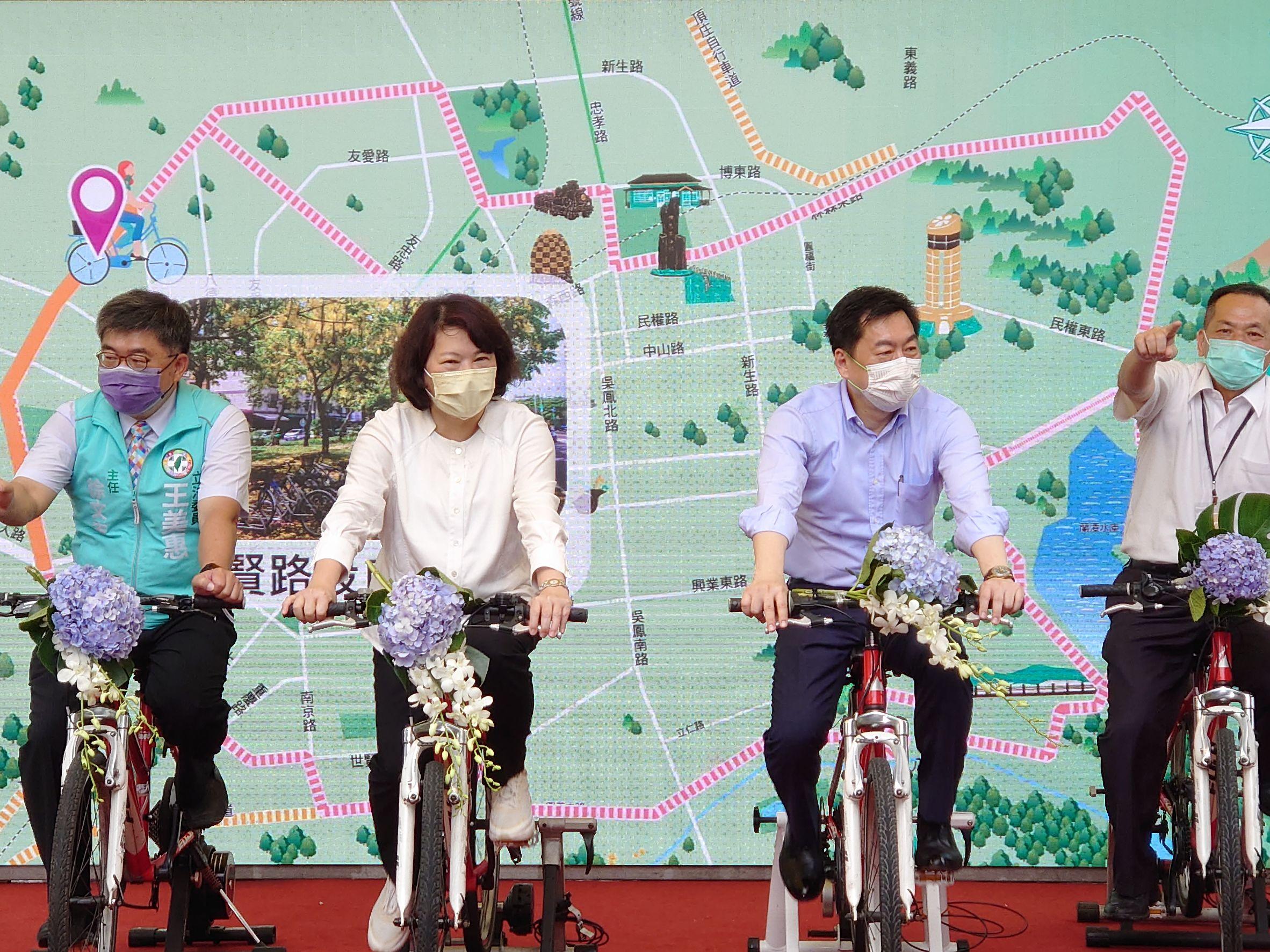 嘉義市環市自行車道斥資2億元串連優化