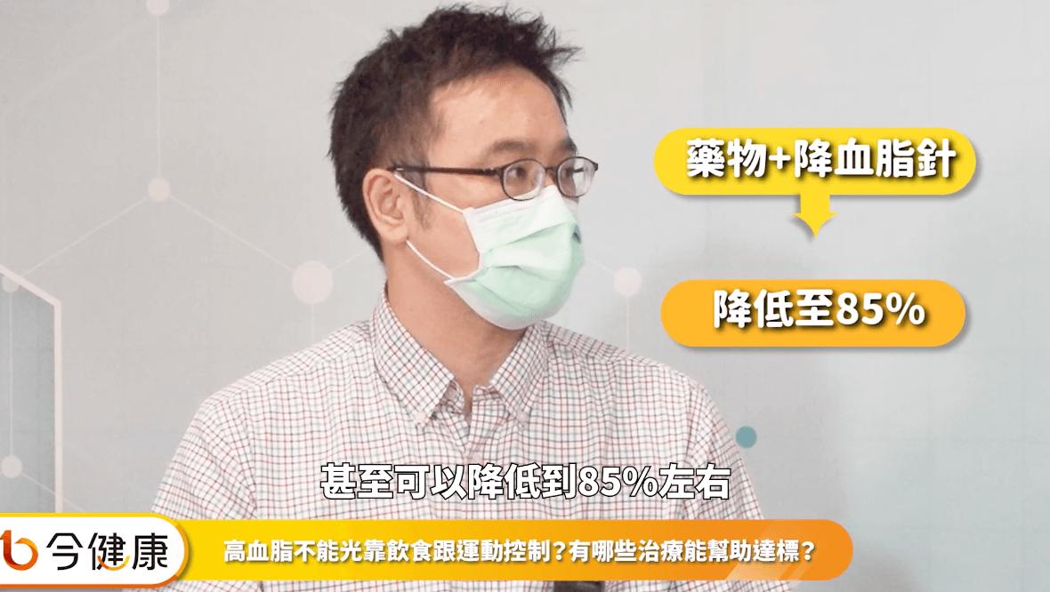 亞東醫院心臟血管內科莊文博醫師