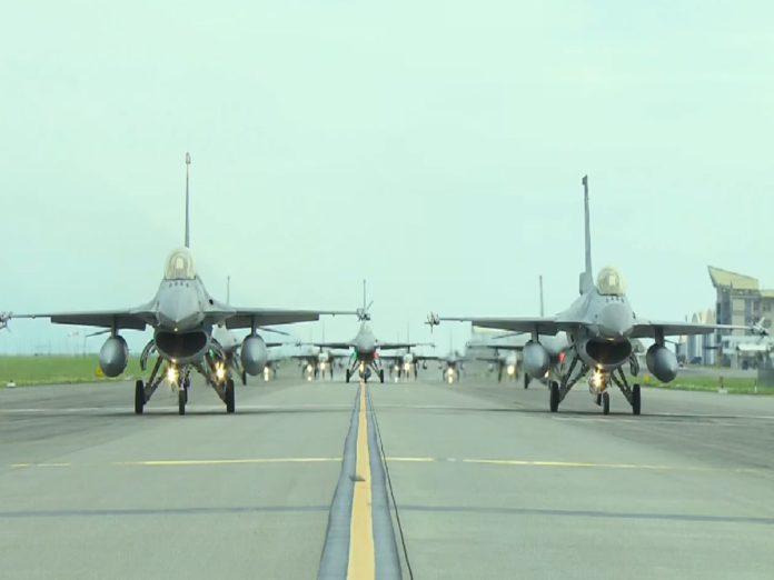 中華民國空軍