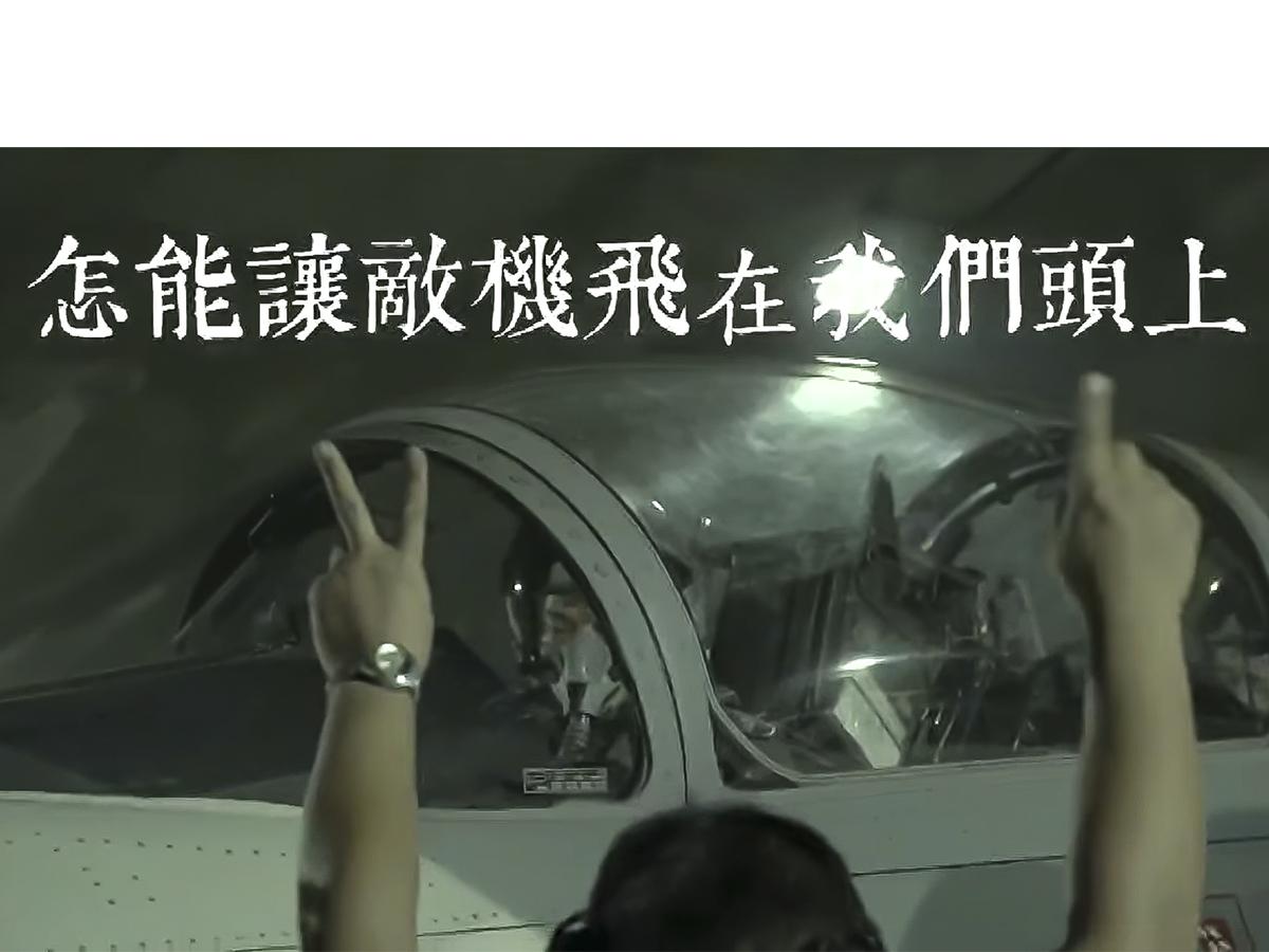 空軍司令部臉書
