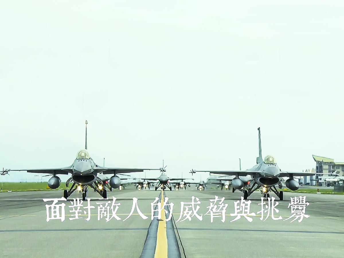 F-16機隊