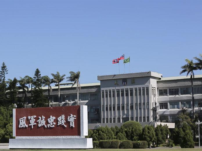 陸軍司令部大漢營區
