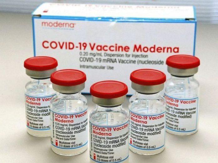 莫德納疫苗