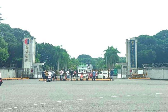 鳳山陸軍步校