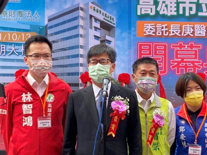 陳其邁出席鳳山醫院新大樓啟用